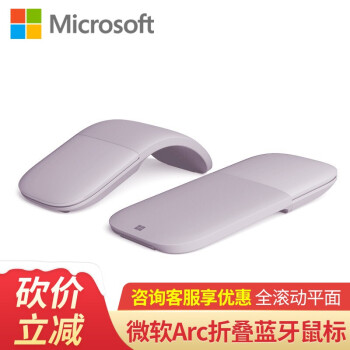 Microsoft(Microsoft)Surface Arc Touch ble e-tsutマウスワイヤレスマ折り畳み携帯オフィスSurface Arface迷雾紫【新品】