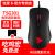 チタン度(Taidu)LOL电競ゲームUSBケーブルマウス绝对生吃鶏マウスRGBまぶしい照明人体工学TSG 301 P电竞者黒