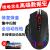 A 4 TECH(A 4 TECH)血手ゴーストゲームM 8 M绝对地求生补助チキンマウスケーブルデスクトップマウスマクロプログラミングマウス黒J 95アクティベーション版(绝地求生ハイエンドマクロ)