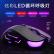 HP(HP)G 260ゲームミグミウス有線静音電競LOLチキンRGB機械マウス家庭用マウス5500 DPI可調ホワイト静音版