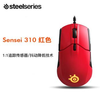 Steeel Series Sensei 310ケーブルマウスゲーム(両手共通スライドライト)Sensei 310(火星赤)