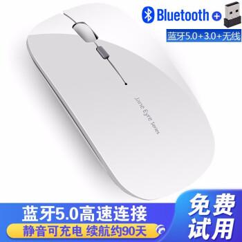 充電式ワイヤレスマウス男のデスクトップパソコンの家庭用アップルストアのツゥニースの二重電池は無音で可愛いアニメゲームです。ミョングミミュース静音【ブリーツツツツツツツツツツツツ5.0 3モデル】-ピアノ白充電式バージョン
