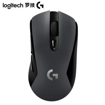 ロジクロール(G)G 603 LIGHTSPEEDワイヤレスゲエ-ミングマ-ツトゥスマウスマウス食べて鶏マウス绝地求生appex英雄黒