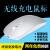雷宝龍X 7充電式静音光電ワヤンレス宇宙銀(パソコンノートパソコンデスクトップマウス)土豪金