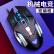 蜘蛛Sシリーズケーブルゲームミグウスマクロプログラミングマシンマウスブラック(バックライトマウスノートパソコンマウスマウスマウスマウスマウスマウスマウスマウスマウスマウスマウスマウスマウスマウスマウスマウスマウスマウスマウスマウスマウスマウスマウスマウスマウスマウスマウスマウスマウスマウスマウスマウスマウスマウスマウスマウスマウスマウスマウスマウスマウスマウスマウスマウスマウスマウスマウスマウスマウスマウスマウスマウスマウスマウスマウスで鶏牧畜馬人マウス自営)S 20曜石黒