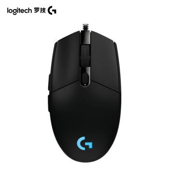 ロジクロール(G)G 102ゲームモングーウスRGBマウスマウスマウス食べたら绝地求生軽量化デザイン200-800 DPI G 102世代ブラック