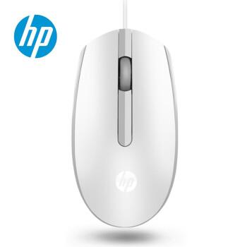 HP(HP)M 10ケーブルマウスUSBポートノートパソコン本体汎用オフィスマウス白色