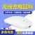 雷宝龍X 7充電式静音光電ワヤンレス宇宙シルバー