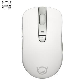 lenovo(Lenovo)マウスワイヤレスマルツゥーツマウスの新選択シリーズ携帯オフィスマウスマウスマウスマウスマウス3セットでDPIを調整できます。