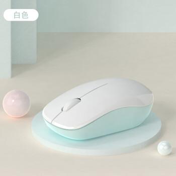 余音226静音可充電式/電池男女生可愛いのは、ファーウェイのlenovoなどのノートパソコン(ワイヤマウスマウスワイヤレス)の白ー電池タイプに適用されます。