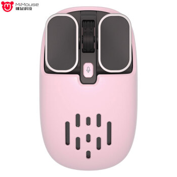 michat科技(MiMouse)S 5小蜜蜂マウスワイヤレス充電式女子学生可愛いアニメ音声マウスストオフィス音声入力サポートアップルウィンドウズさくら空粉