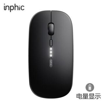 INPHIC(INPHIC)PM 1 P充電式ワイヤレスムス【電気量表示強化版】オフィスミュートマウスノートパソコン家庭用2.4 G超薄型携帯スクラブブラック