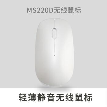 DELL戴記MS 220 Dワイヤレスマ厳選制モデル2020項超薄型高顔値ワイヤレスウビジネスオフィスワワイアレスファーウェイDELL HPなどの男性神銀