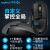 ロジク·ル(G)G 502 hero Ga-ming gma RGBチキンマウス競合マウス機械的マウスマクロプログラミングG 502 Hero主宰者